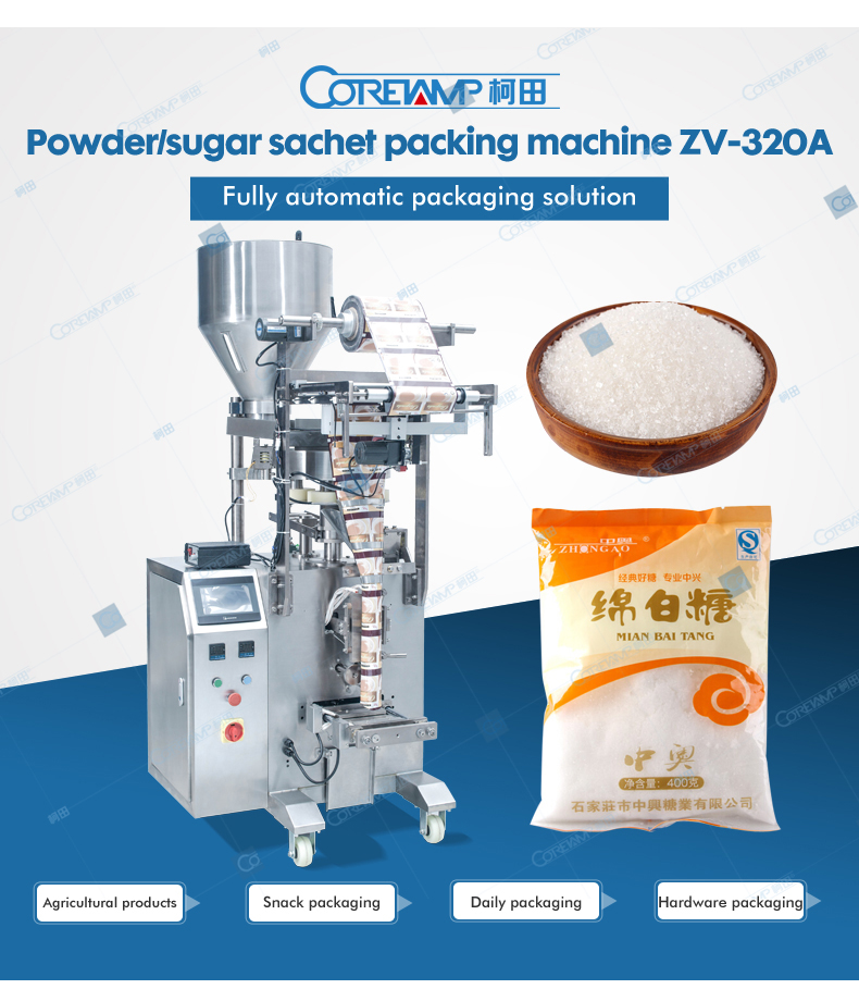 ZV-320A Granule packing mahcine